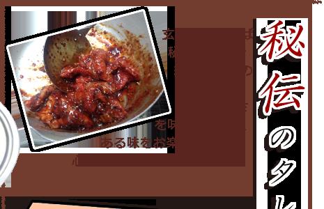 大人気の玄風館の焼き肉メニュー