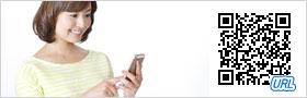 吉塚玄風館のホームページにスマートフォンからアクセスする