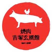 gen_logo_red